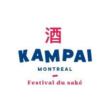 Salon de Sakés et de bières japonaises, KAMPAI, le 10 octobre à Montréal